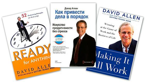 allen_books