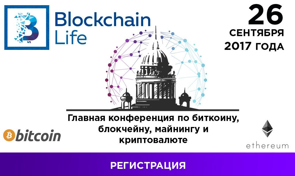blockchain_header